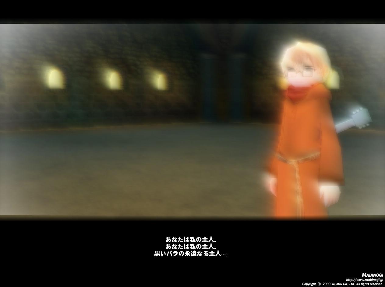 mabinogi_2012_09_03_006.jpg