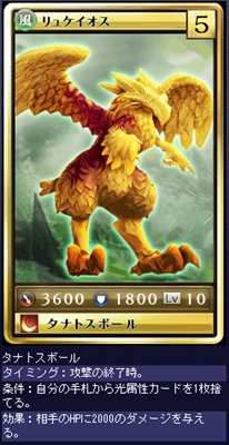 10_風-リュケイオス