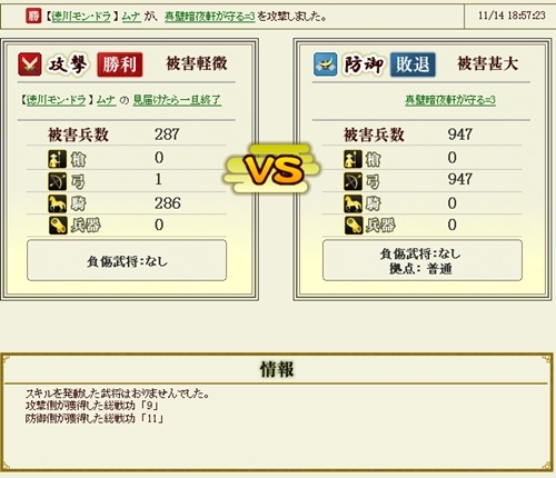 02_ノック+馬