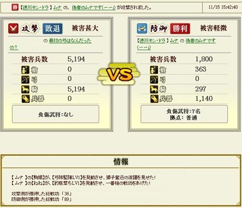 15_防御6