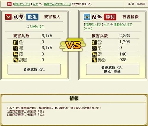 13_防御4
