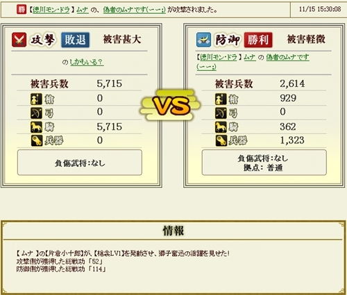14_防御5