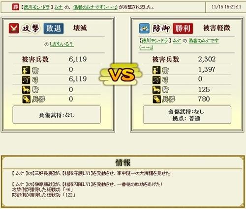 12_防御3