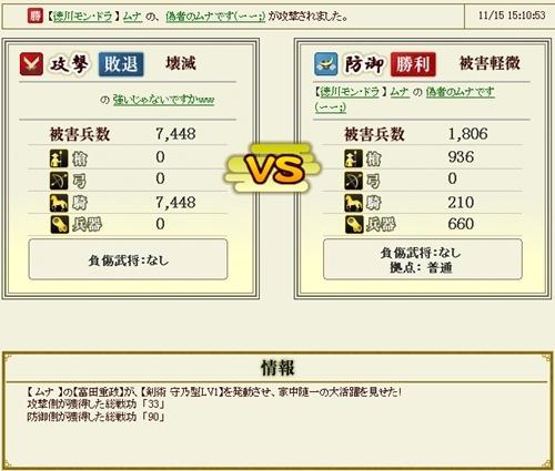 11_防御2