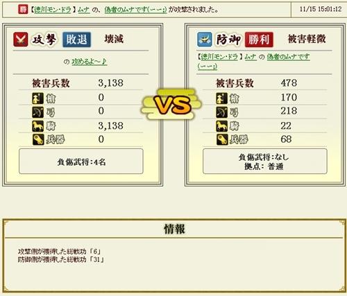 10_防御1