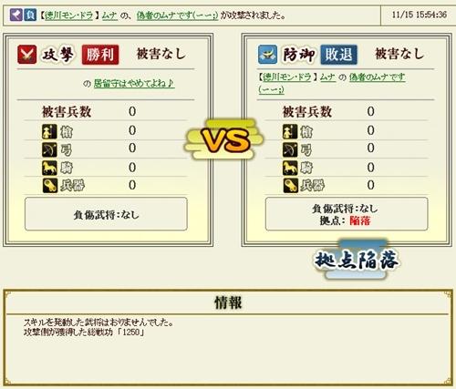 16_防御7