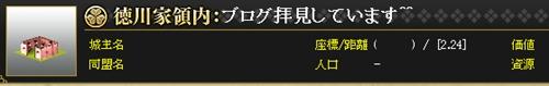 01_ブログ拝見