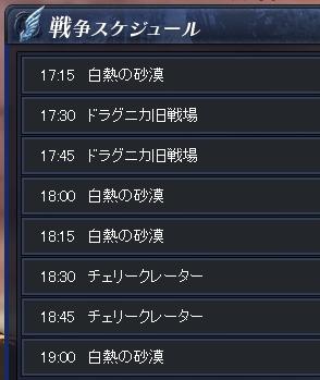 07_戦争マップ