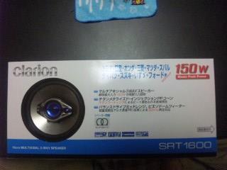 PA0_0525.jpg