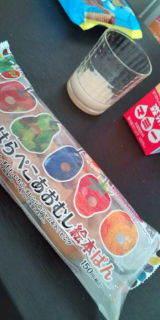 マメォのブログ-20100917125801.jpg