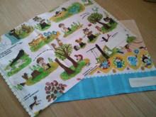 マメォのブログ-2011-04-01 16.41.55.jpg2011-04-01 16.41.55.jpg