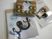 マメォのブログ-2011-05-14 19.41.49.jpg2011-05-14 19.41.49.jpg