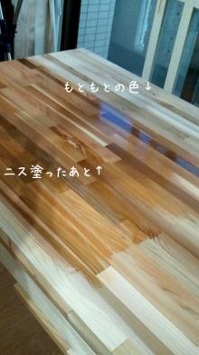 マメオのブログ-20111027204115.jpg