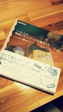 マメオのブログ-20111204151830-108_フォトワンダー.jpg