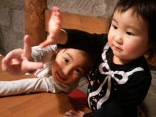マメオのブログ-2012-01-21 17.25.04.jpg2012-01-21 17.25.04.jpg