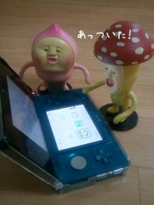 マメオのブログ-2012128211849.jpg