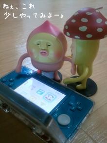 マメオのブログ-2012128211732.jpg