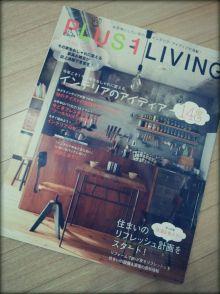 マメオのブログ-rps20120317_161032.jpg