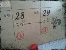 マメオのブログ-2012-03-28 07.59.52 - Pint.jpg2012-03-28 07.59.52 - Pint.jpg2012