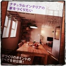 マメオのブログ-1334412471815.jpg