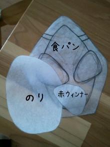 マメオのブログ-2012614183111.jpg