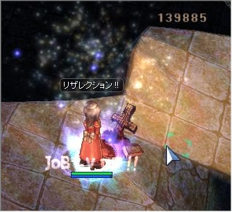 0309jb.jpg