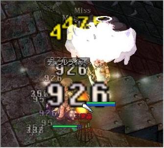 ms0222.jpg