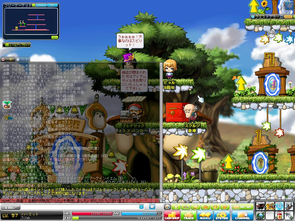 Maple120904_012154.jpg