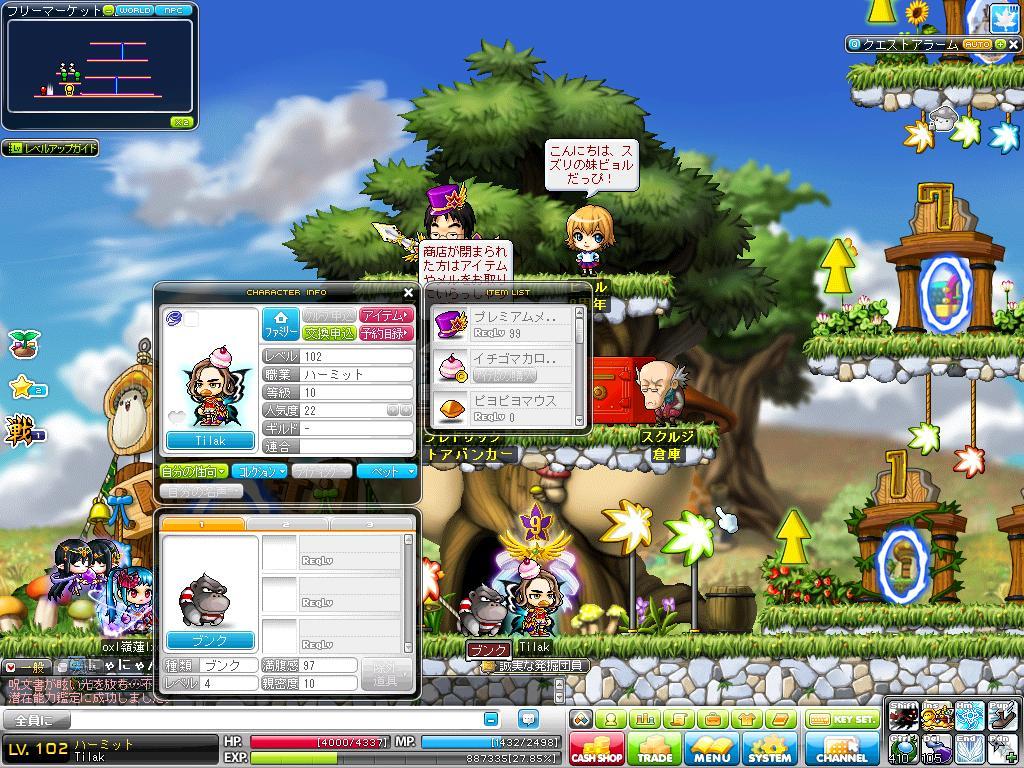 Maple120908_004035.jpg