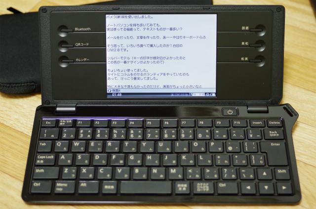 IMGP0336.jpg