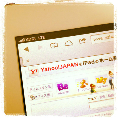 fc2blog_20121231145758cb3_20121231150314.jpg