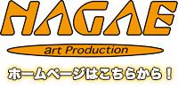 NAGAEart_logo.jpg