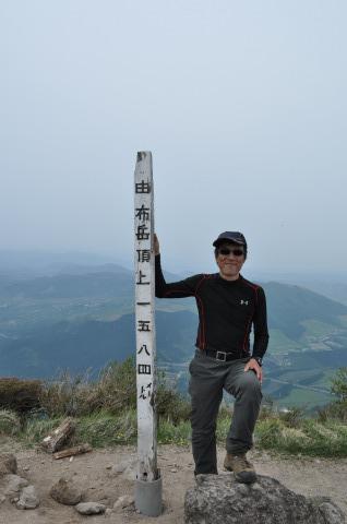 由布岳山開き (23)