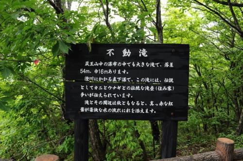 蔵王 (4)