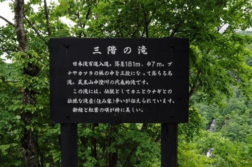 蔵王 (2)