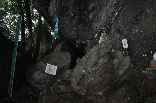 竜体山 (10)