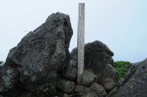 天狗ケ城・中岳 (58)