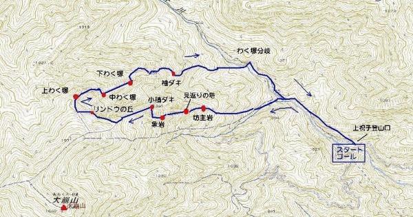 大崩山マップ