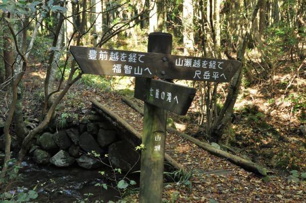 121118福智山 (24)
