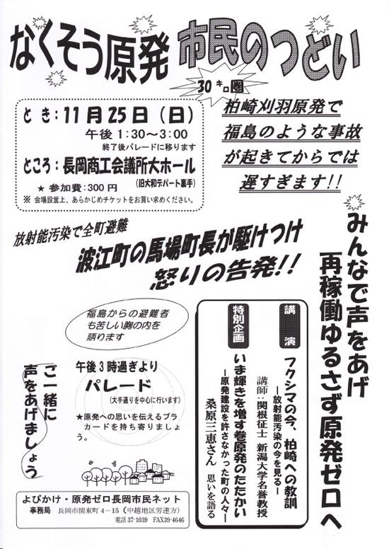 2012-10-14-1.jpg
