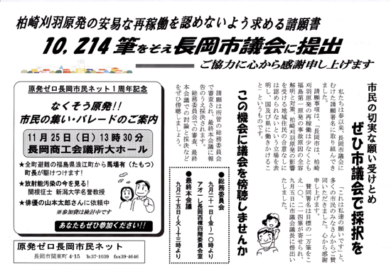 2012-9-16.jpg