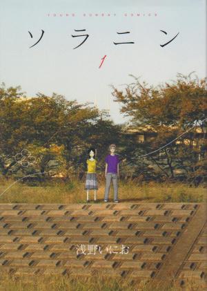 434b456ae1_convert_20121109115422.jpg