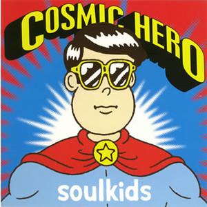 cosmic-hero.jpg