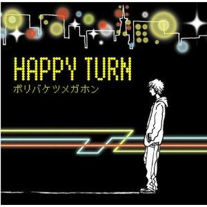 happy-turn.jpg