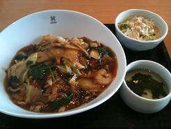 DODON中華丼.jpg