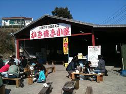 小長井.jpg