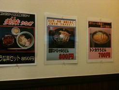 麺夢4.jpg
