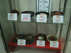 沖縄店.jpg