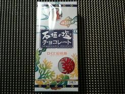 沖縄店4.jpg