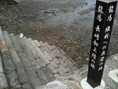 平野.jpg